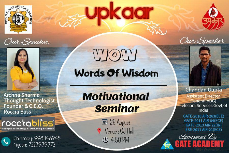 W O W ( Words Of Wisdom)
