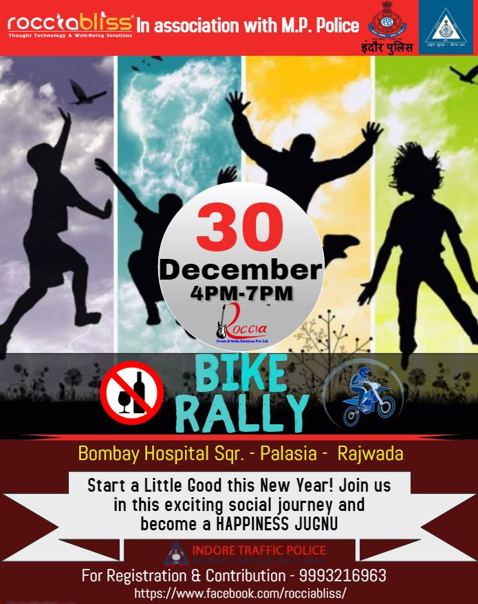Social Bike Rally 2018 - Spreading Happiness